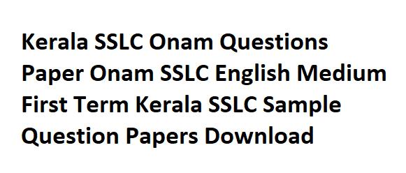 Kerala SSLC 10th Model Paper 2020