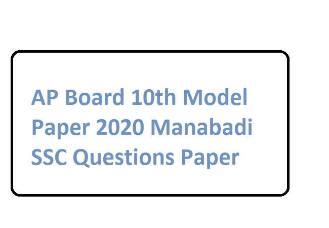 10th Model Paper 2020 Manabadi SSC Questions Paper 2020
