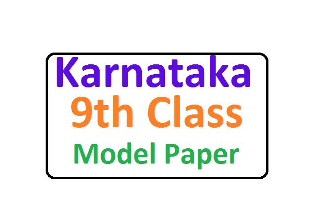 KAR 9th Model Paper 2020
