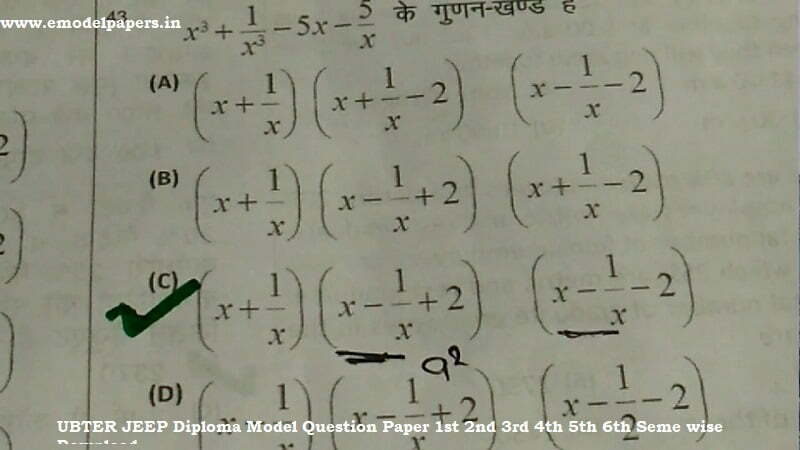 UBTER JEEP Diploma Model Question Paper 2020 1st 2nd 3rd 4th 5th 6th Seme wise Download