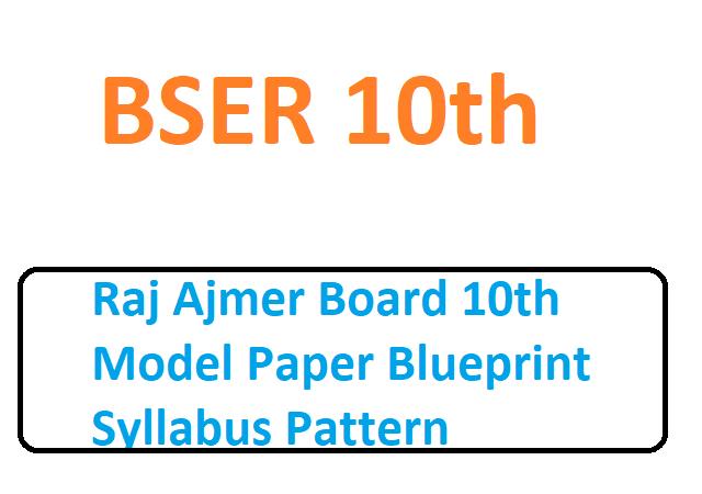 BSER 10th Model Paper