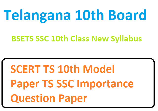 BSETS SSC 10th Class New Syllabus