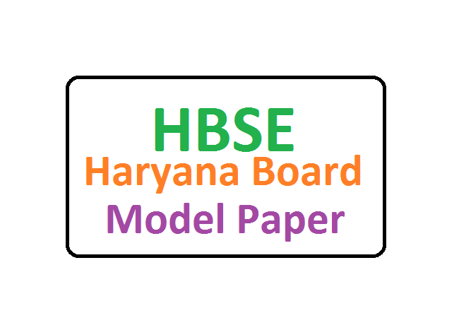 Haryana 10th Model Paper