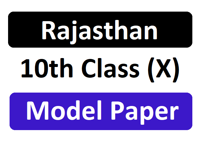 RBSE 10th Model Paper 2020 Ajmer Board X Important Question at www.rbse.org