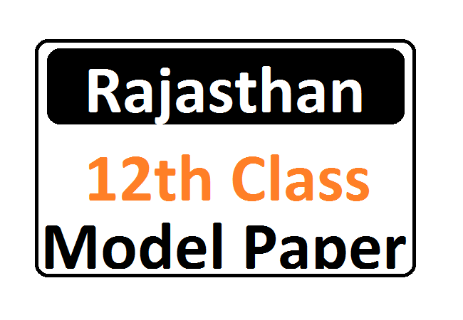 Ajmer Board 12th Important Question Paper 2020 RBSE Class 12th Model Question Paper 2020