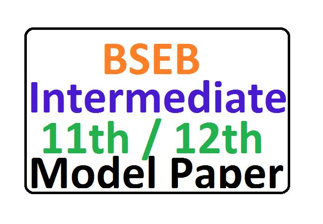 Bihar Board 12th Important Question Paper 2020