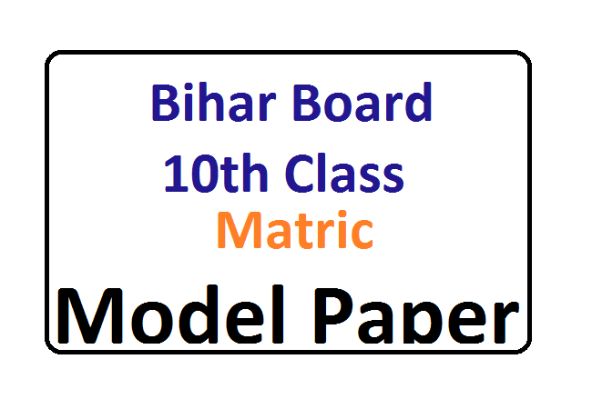 Bihhar 10th Model Paper 2020