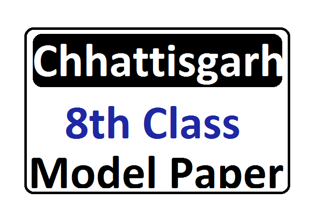 CG Board 8th Model Paper 2020 CGBSE 8th Important Question Paper 2020 Blueprint