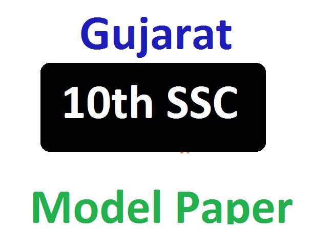 Gujarat Board 10th Model Paper 2020 GSEB Xth Important Question Paper 2020 GSEB SSC Question Paper 2020