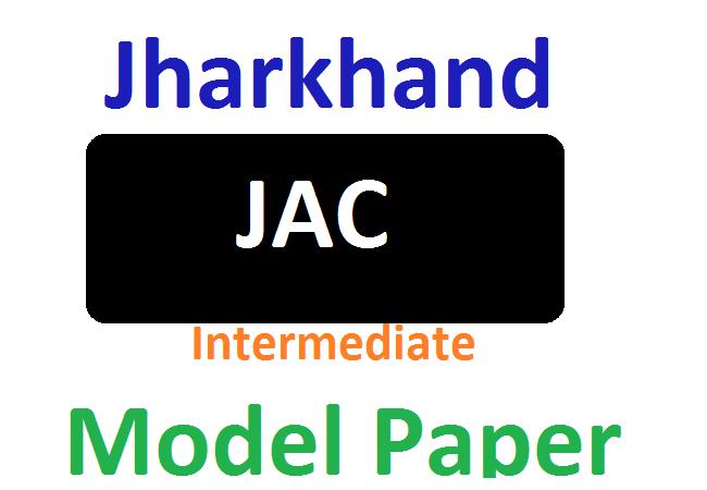 JAC Class 12th Previous Model Paper 2020