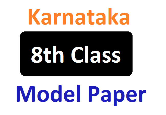 KAR 8th Model Paper 2020 KSEEB 8th Textbook 2020 Syllabus