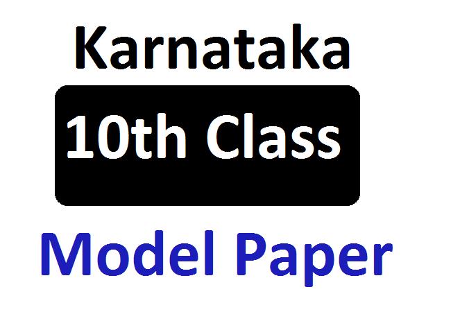 KSEEB SSLC Question Paper 2020 KAR 10th Model Paper 2020