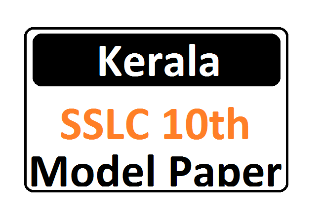 Kerala 10th Standard Model Paper 2020 Half Yearly Kerala SSLC Important Question Paper 2020