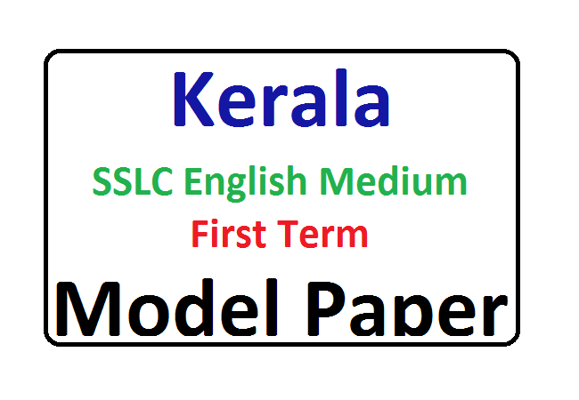 Kerala SSLC Quarterly Old Question Papers 2020