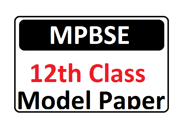 MP Board 10th 12th Model / Sample / Guess Papers 2020
