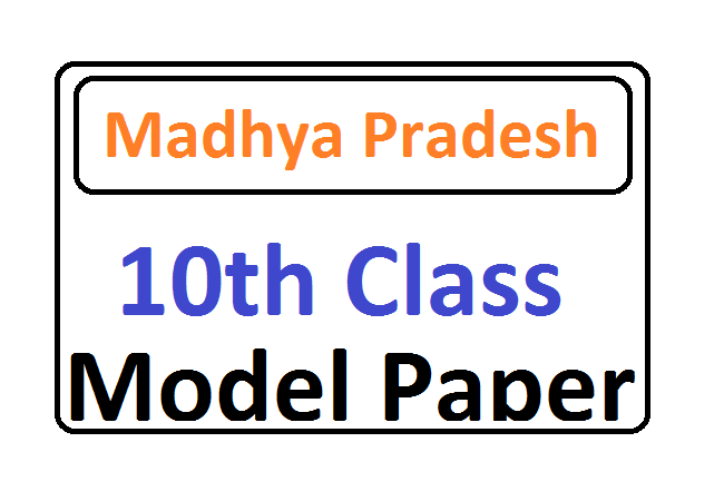 MP Board 10th Model Question Paper 2020 MP X Blueprint 2020