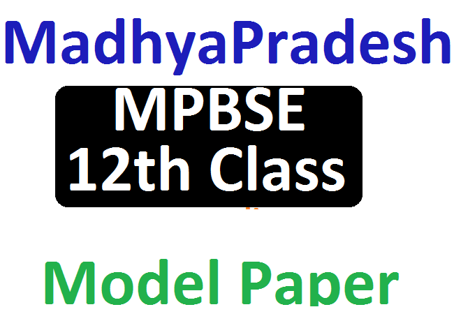 MP Board 12th Model Paper 2020 Maths Hindi Biology