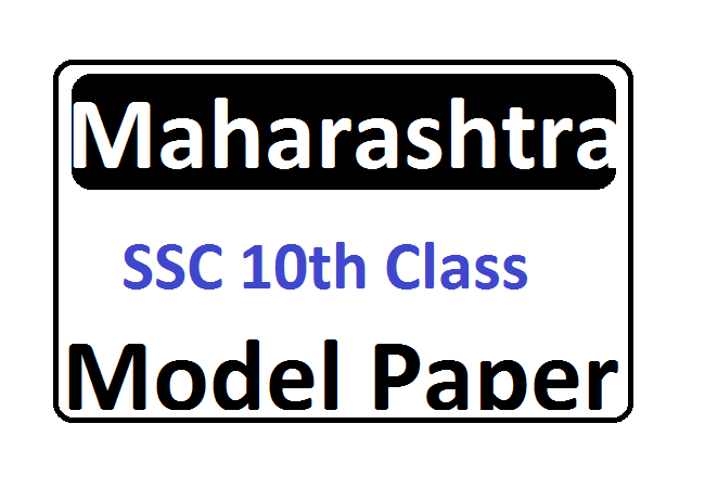 Maha Board 10th Sample Questions Papers 2020 Maha SSC Model Questions Papers Download