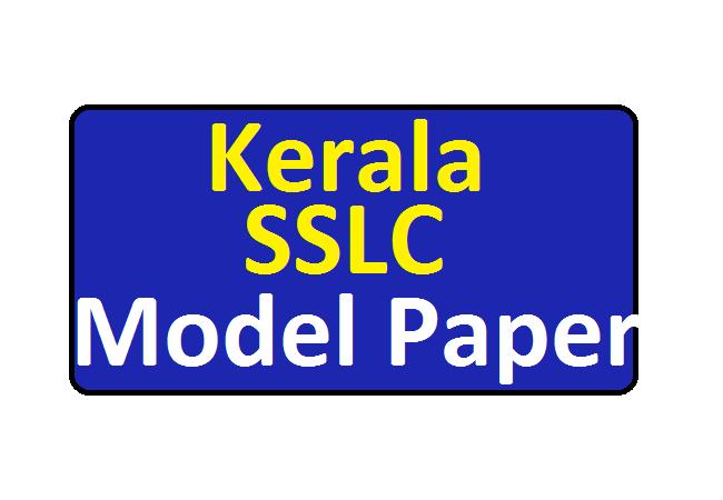 Malayalam SSLC Model Question Paper 2020 Kerala SSLC Sample Question Paper