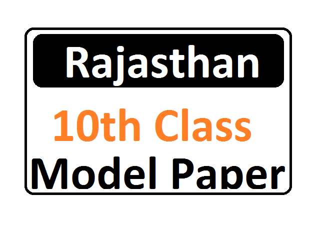 RBSE 10th Sample Paper 2020 Rajasthan of Board Secondary Exam Model Question Paper Download