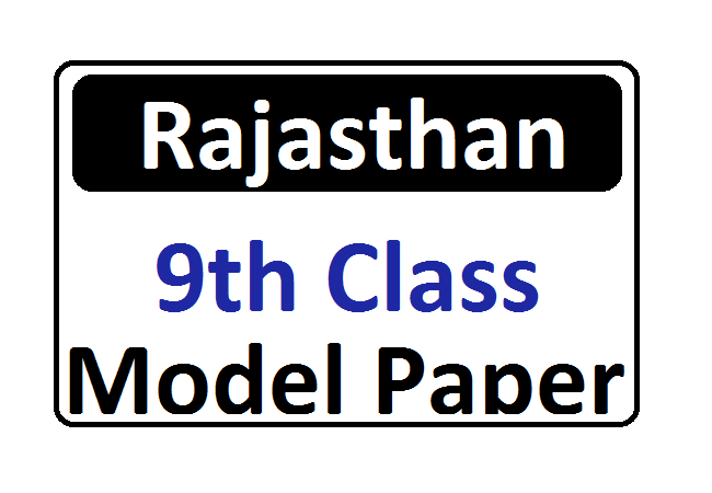 Raj 9th Model Question Paper 2020 Hindi, English, Science, Social Science, Maths, Sanskrit