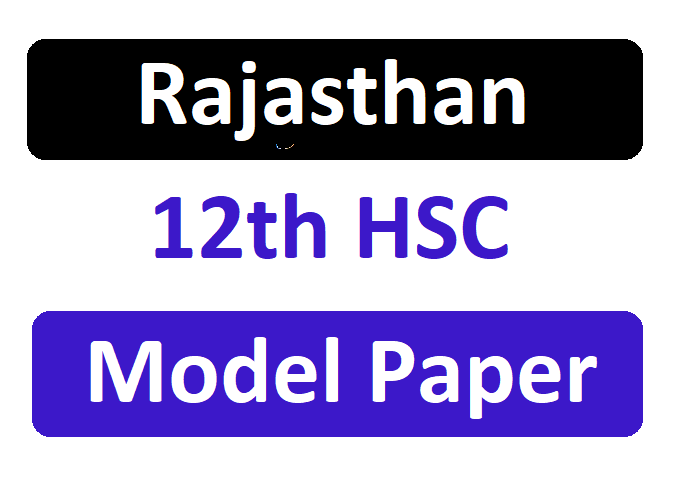 Rajasthan 12th Sr Secondary (Main) Exam Questions Paper 2020
