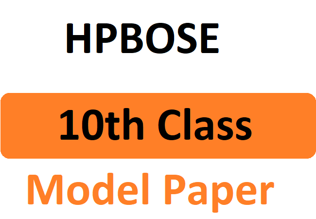 HPBOSE 10th Important Question Paper 2020 HP Board 10th Question Paper 2020