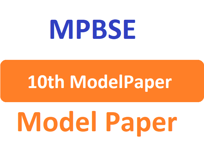 MP Board 12th Blue Print & Model Question Paper 2020