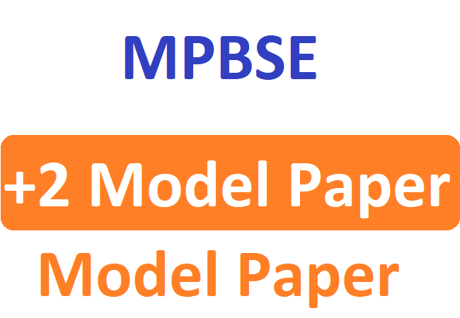 MP +2 Model Paper 2020 MPBSE XIIth Question Paper 2020