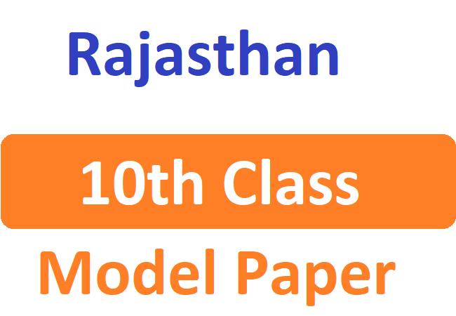 RBSE 10th Previous Paper 2020 Raj 10th Model Paper 2020