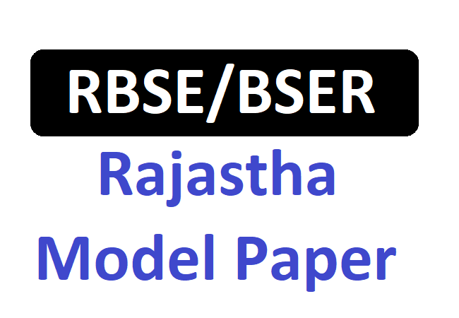 Rajasthan Board 12th Model Paper 2021