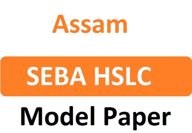 SEBA HSLC Important Question Paper 2020 Assam 10th Question Paper 2020