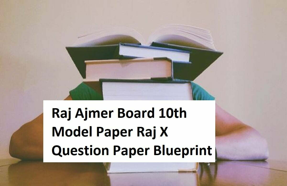Raj Ajmer Board 10th Model Paper 2020 Raj X Question Paper Blueprint 2020