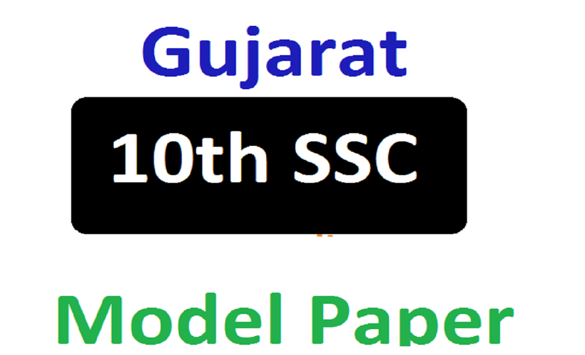 Gujarat Board 10th Model Paper 2020 GSEB Xth Important Question Paper 2020 GSEB SSC Question Paper 2020
