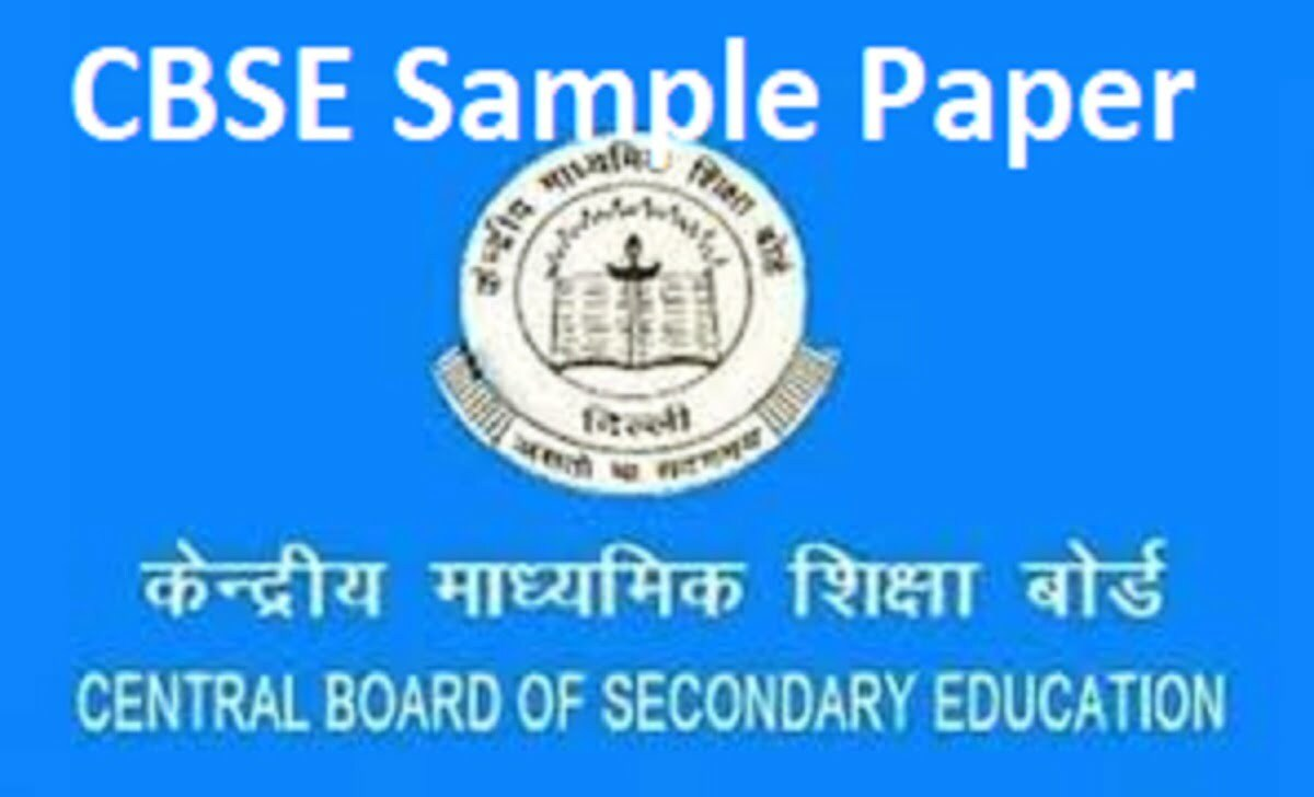 CBSE 10th Model Paper 2021 Blueprint CBSE X Important Question 2021 Download